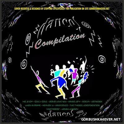 Dance! Compilation [1993]