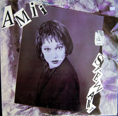 Amii Stewart - Amii [1986]