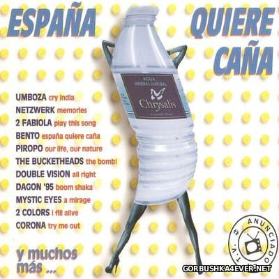España Quiere Caña [1995] / 2xCD