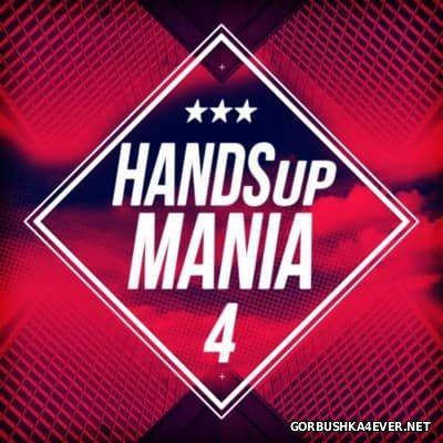 Handsup Mania 4 [2017]