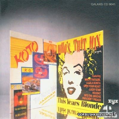 Koto & Madonna - Who's That Mix [1987]