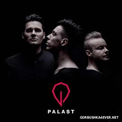 Palast - Palast [2017]