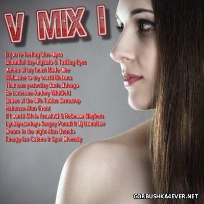 V Mix I [2017]