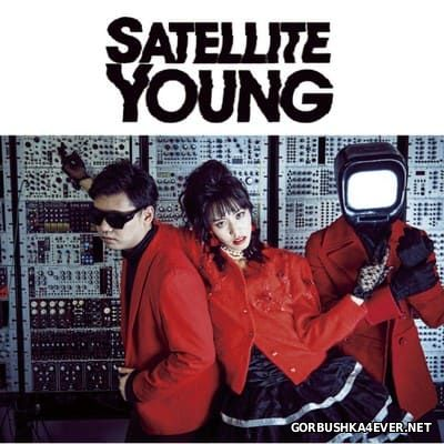 Satellite Young - Satellite Young [2017]
