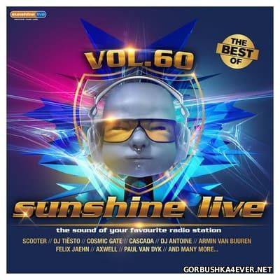 Sunshine Live vol 60 [2017]