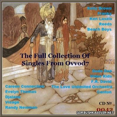 The Full Collection Of Singles vol 42 [2017]