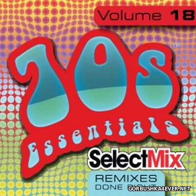 [Select Mix] 70s Essentials vol 18 [2017]