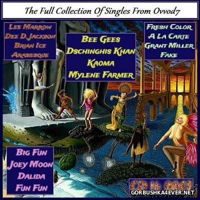 The Full Collection Of Singles vol 43 [2017]