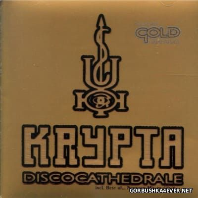 Krypta Discocathedrale - Gold [2000] / 2xCD