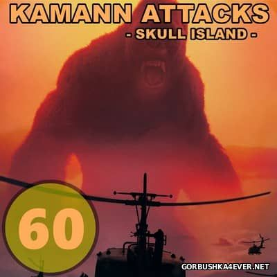 DJ Theo Kamann - Kamannmix vol 60 [2017]