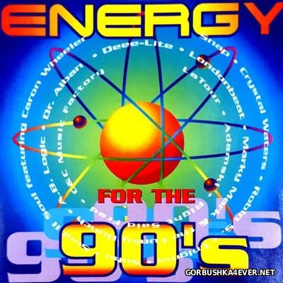 [SPG Music] Energy For The 90's [1996]