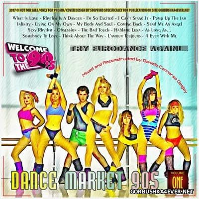 Dance Market 90 vol 1 [2015]