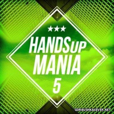 Handsup Mania 5 [2017]