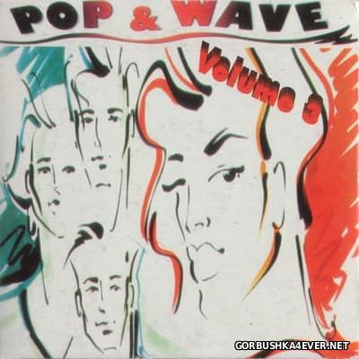 [Shark] Pop & Wave vol 3 [1999]