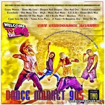 Dance Market 90 vol 2 [2015]