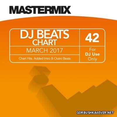 [Mastermix] DJ Beats Chart vol 42 [2017]