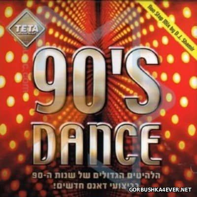 90's Dance [2008] Non-Stop Mix by DJ Shamir