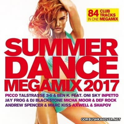 Summer Dance Megamix 2017 / 2xCD / Mixed by DJ Deep