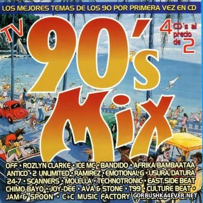 [Bit Music] 90's Mix [1999] / 4xCD
