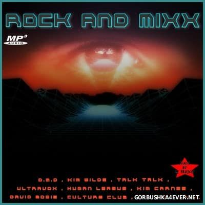 Rock And Mixx [2017] Mixed by CJ Project