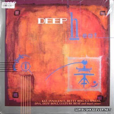 [Eurostar] Deep Heat I [1990] / 2xLP