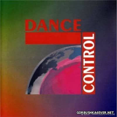 Deep Dance Control vol 07 [1995]