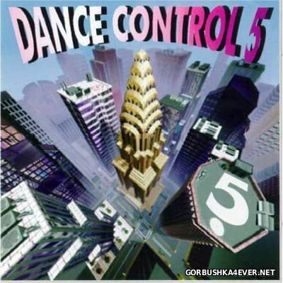 Deep Dance Control vol 05 [1995]