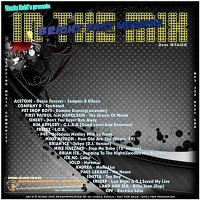 Дядя Коля Mix - In The Mix - Bright Past Megamix - Stage II