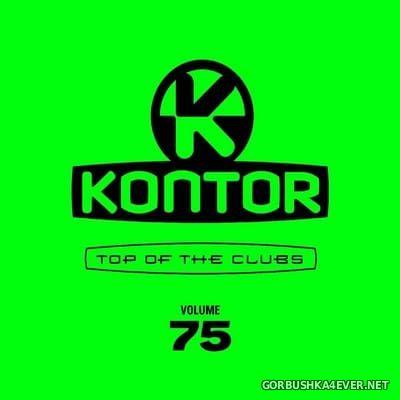 VA - [Kontor] Top Of The Clubs vol 75 [2017] / 4xCD