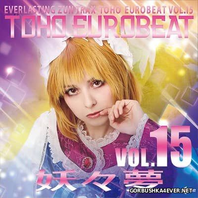 Toho Eurobeat vol 15 [2017] Mystic Dreams