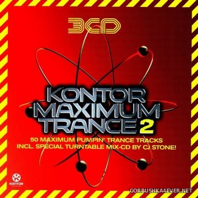 Kontor Maximum Trance vol 2 [2006] / 3xCD