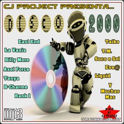 Disco 2000 [2017] Mixed by CJ Project