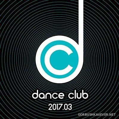Dance Club 2017.03