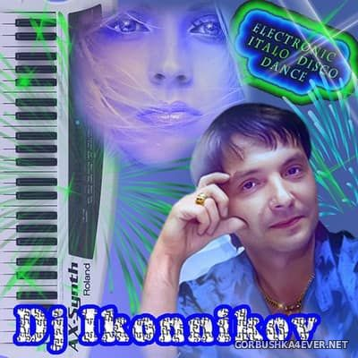 DJ Ikonnikov - E.x.c Version vol 38 [2017]