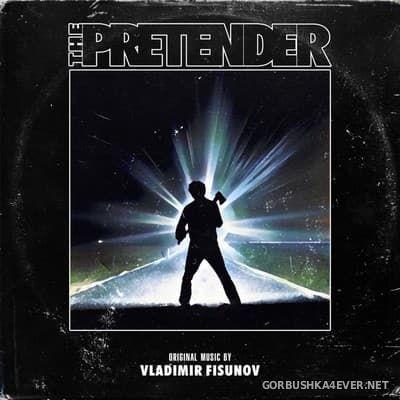 ΣXIS†EMY - The Pretender [2017]