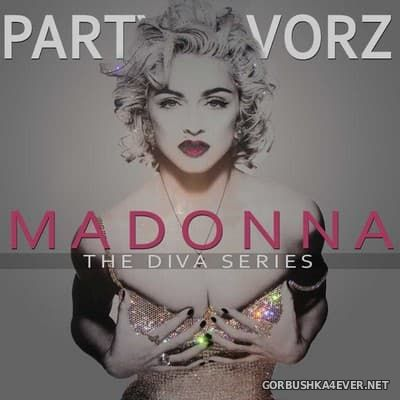[The Diva Series] Madonna Birthday Celebration [2017]
