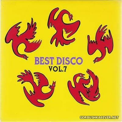 [Victor] Best Disco Vol 07 [1990]