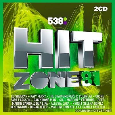 HitZone 81 [2017] / 2xCD