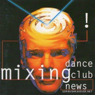 [Golden Recordings] Mixing [1994]