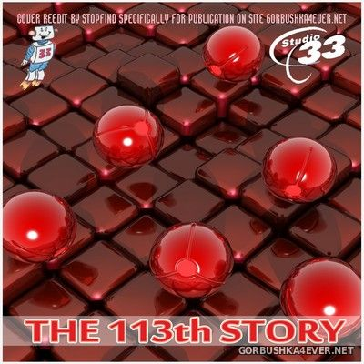 Studio 33 - The 113th Story [2017] Bootleg