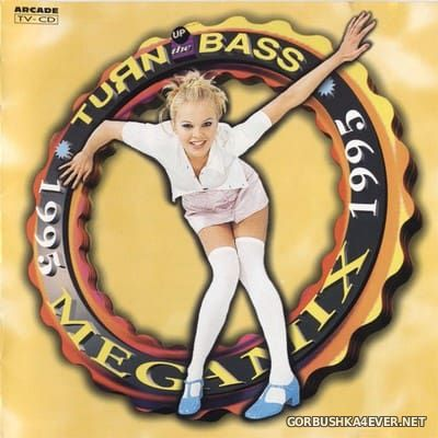 Turn Up The Bass Megamix [1995]