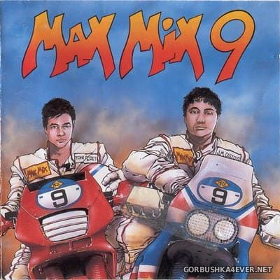 [Max Music] Max Mix 9