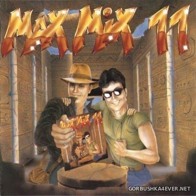 [Max Music] Max Mix 11