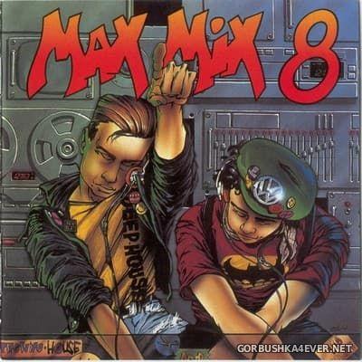 [Max Music] Max Mix 8