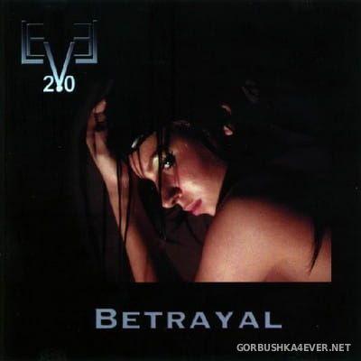 Level 2.0 - Betrayal [2005]