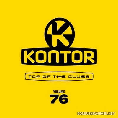 [Kontor] Top Of The Clubs vol 76 [2017] / 4xCD