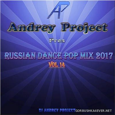 DJ Andrey Project - Russian Dance Pop Mix 2017.14