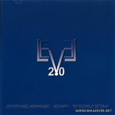 Level 2.0 - Dreams Of Youth [2005]