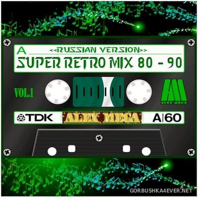 DJ Alex Mega - Super Retro Mix 80-90 (Russian Edition) vol 1 [2010]