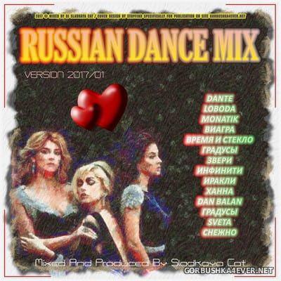 DJ Sladkaya Cat - Russia Dance 2017.1